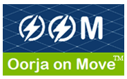 urja_logo
